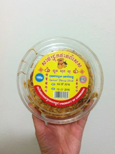 Rousong  also called meat wool, meat floss, pork floss, flossy pork, pork sung or yuk sung,  is a dried meat product with a light and fluffy texture similar to coarse cotton.