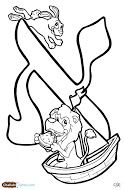 Aleph Coloring Page - Challah Crumbs