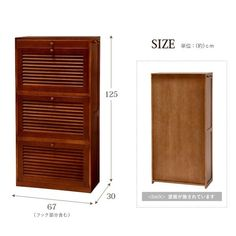 at230画像ページ Tall Cabinet Storage, House Styles, Furniture, Home Decor, Products, Decoration Home, Room Decor, Home Furnishings, Home Interior Design