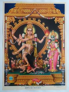 INDIA MYTHOLOGICAL HINDU GODS PRINT-SRI THILLAI NATARAJAR AMBAL/14X19.5 INCH1970 | Collectibles, Religion & Spirituality, Hinduism | eBay!
