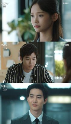 "[Spoiler] ""Rich Man, Poor Woman"" Ha Yeo-soo Chooses a Different Path Than Suho Korean Entertainment News, Suho Exo, Exo Members, Rich Man, Picture Collection, Drama Movies, What Is Life About, Korean Drama, Dramas"