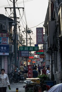 Shijia Hutong, just off Qianmen Dajie | In #China? Try www.importedFun.com for award winning #kid's #science |