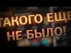 RioBet  Обзор онлайн казино Риобет  Зеркало сайта, промокод и бездепозит...