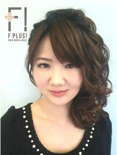 【F PLUS!】 ふんわり編み込みサイドアップ