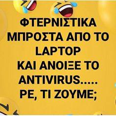 Greek Memes, Funny Greek Quotes, Funny Quotes, Stupid Funny Memes, Funny Texts, Congratulations Greetings, Funny Captions, Funny Vines, Funny Stories