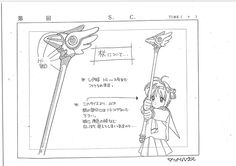 anime settei, , Cardcaptor Sakura, settei pre, settei sheet, model sheet