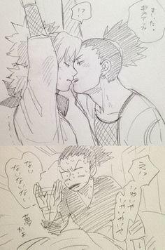 漫画詰め [14]