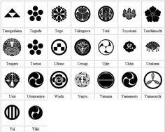 Samurai Crests 7