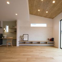 Loft Furniture, Furniture Upholstery, Japan Interior, Room Interior, Style At Home, Japanese Living Room Decor, Interior Decorating, Interior Design, Japanese House