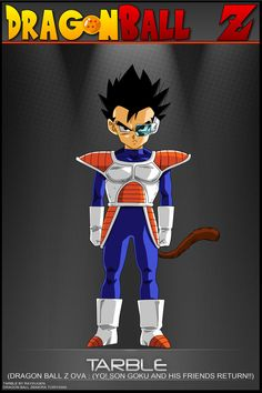 Dragon Ball Z - Tarble by DBCProject