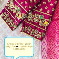 Best Blouse Designs, Bridal Blouse Designs, Blouse Neck Designs, Hand Work Blouse Design, Stylish Blouse Design, Thanks For Birthday Wishes, Handmade Embroidery Designs, Pattu Saree Blouse Designs, Jewelry Design Drawing