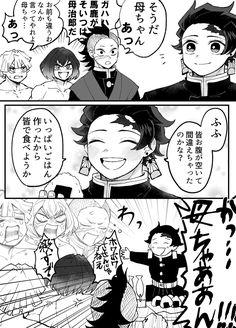 アハン (@Ahan0712) / Twitter Devilman Crybaby, Cute Comics, Funny Comics, Latest Anime, Demon Hunter, Dragon Slayer, Attack On Titan Anime, Slayer Anime, Manga Games