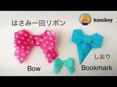 Jpapanese Origami creator kamikey' s original origami works and traditional models. I like to create kawaii origami. Origami 2d, Origami Cards, Origami Mouse, Origami Star Box, Origami Dragon, Origami Fish, Origami Butterfly, Origami Folding, Origami Design