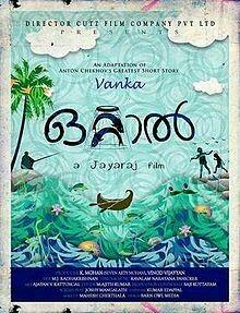 Ottaal- Armadilha- Filme Indiano muito bom para reflexão e conhecimento também. Vale a pena e tem no Netflix.