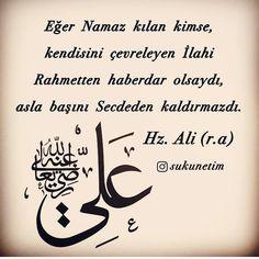 Allah Islam, Islam Muslim, Imam Ali, Sufi, English Quotes, Islamic Quotes, Quran, Picture Quotes, Karma