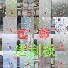 Fenêtres autocollant, Translucidus salle de bains transparente grilles anti - explosion verre film(China (Mainland))