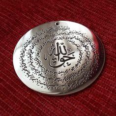 Şeyh Nazım Kıbrısî Hakkanî Mührü Islamic Images, Spoon Rest, Personalized Items, Tableware, Allah, Wallpaper, Funny, Dinnerware, Dishes
