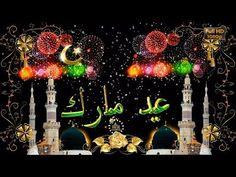 10 Videos Eid Mubarak Eid Eid Mubarak Wishes