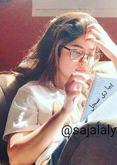 Stylish Girl Images, Stylish Girl Pic, Cute Girl Pic, Cute Girls, Sajjal Ali, Simplicity Is Beauty, Girlz Dpz, Pakistani Actress, Girls Image