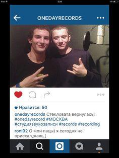 #СТЕКЛОВАТА - Official Group