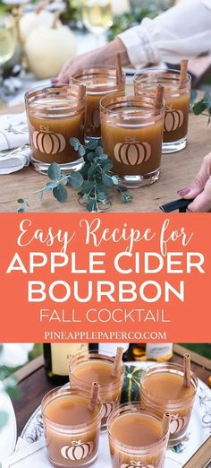 Make an Apple Cider Bourbon Cocktail for an Easy Thanksgiving Cocktail Idea by Pineapple Paper Co. #cocktailrecipe #thanksgivingdrink #thanksgivingcocktail #bourbondrink #bourboncocktail #southerncocktail #fallcocktail