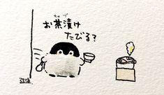 Cute Penguins, Cute Illustration, Cute Art, Twitter Sign Up, Chibi, Hello Kitty, Snoopy, Kawaii, Animation