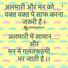 quotes shayari hindi images download 2017   Apno ke liye duwa shayari images Armaan dil ke ubhar jaate shayari images armaan shayari in hindi images wallpaper 2016 quotes shayari hindi images download 2017