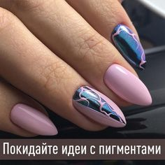 Cute pink and marble nails.