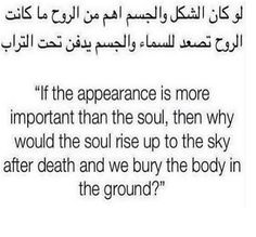 If the appearance