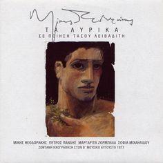 Mikis Theodorakis - The Lyric Songs