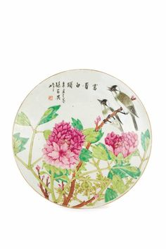 LARGE PAIR OF FAMILLE-ROSE PORCELAIN 'PASQUEFLOWER' PLATES, CHINA, QING DYNASTY, GUANGXU PERIOD (1875-1908) 34 cm diam.
