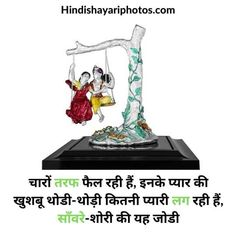 #radhakrishna #krishna #radha #radheradhe #radhakrishn #harekrishna #radharani #vrindavan #iskcon #radhe #lordkrishna #radhekrishna #love #sumedh #mallikasingh #jaishreekrishna #sumedhmudgalkar #radhakrishnalove #krishnalove #kanha #official #radheshyam #krishnaconsciousness #haribol #god #india #beatking #gopal #hindu #bhfyp Jai Shree Krishna, Radha Krishna Photo, Krishna Photos, Radhe Krishna, Lord Krishna, Radha Rani, Bhagavad Gita, Wallpaper Downloads, Hinduism