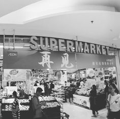 AEON supermarket in Coco Park shut down its doors today. Known as JUSCO until 2013 the Japanese retailer didn't extend its lease after opening in 2007.  #rip #closed #goneforever #aeon #jusco #japanese #supermarket #hypermarket #groceries #shopping #groceryshopping #shoppingmall #cocopark #futian #shenzhen #cbd #citylife #guangdong #prd #china #prc #asia #fareast #travel #travelgram #wanderlust #instatravel #iphone #shenzhenpages