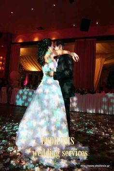 Δεξίωση γάμου,γαμήλιας εκδήλωσης, σε κτήματα γάμου & χώρους δεξιώσεων