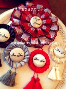 和ロゼット タッセルロゼット Wedding Images, Diy Wedding, Ribbon Crafts, Diy Crafts, Birthday Pins, Wedding Kimono, Japanese Wedding, Ribbon Rosettes, Diy Accessories