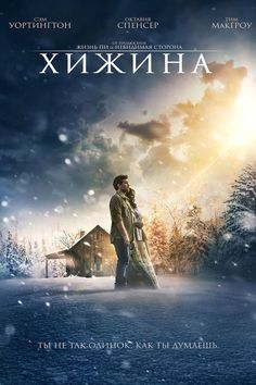 Watch->> The Shack 2017 Full - Movie Online | Download The Shack Full Movie free HD | stream The Shack HD Online Movie Free | Download free English The Shack 2017 Movie #movies #film #tvshow