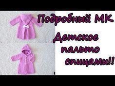 Подробный МК Детский джемпер (кофточка) спицами реглан снизу вверх из Gazal baby cotton - YouTube