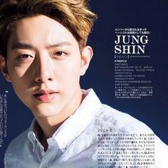 Lee Jung Shin on CanCam Magazine June 2015 Issue