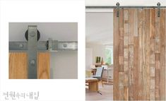 나만 알고 싶은 철물 하드웨어 이미지 2 Bathroom Medicine Cabinet, Home Projects, Woodworking, Hardware, Doors, Interior Design, Mirror, Architecture, House