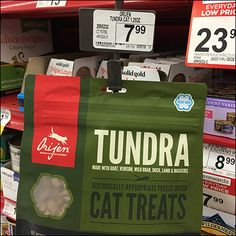 Cat Treats, Merchandising Displays, Above And Beyond, Pet Store, Cat Food, Retail, Cats, Cat Feeding, Gatos