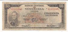 VENEZUELA 50 BOLIVARES 1963 PAPER MONEY bill bank note liberator SIMON BOLIVAR