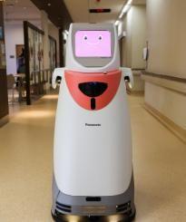 Changi General Hospital pilots use of hospital delivery robots | Health | Enterprise Innovation