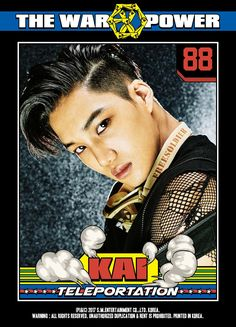 EXO • The War • The Power of music • itunes digital booklet • Kai