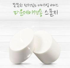 Makeup Online, Makeup Sponge, Innisfree, Ph, Place Cards, Foundation, Place Card Holders, Base, Cream
