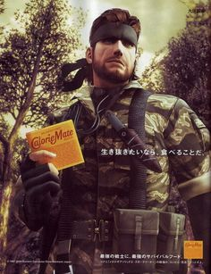 Metal Gear Solid Snake Eat