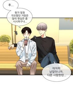 A Guy Like You, Just Go, Manhwa, Real Life, Family Guy, Memes, Anime, Fictional Characters, Girls
