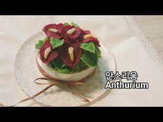 앙금플라워 자주달개비 꽃짜기 kidney bean paste flower piping - YouTube