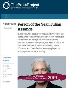 2019 Dec The Press Project (Greece): Person of the Year