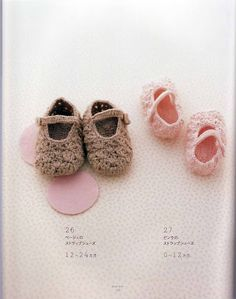baby booties with chart