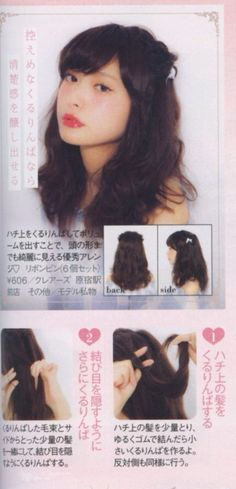 LARME magazine Going Out Hairstyles, Cool Hairstyles For Girls, Kawaii Hairstyles, Creative Hairstyles, Bun Hairstyles, Kawaii Hair Tutorial, Hair Inspo, Hair Inspiration, Tail Hairstyle